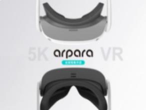 为什么说走高端路线的arparaVR是全球第二代VR设备