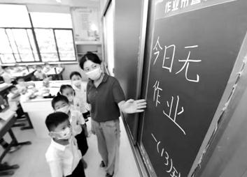 安徽省合肥市六安路小学设立无作业日