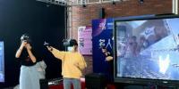南开大学文物与博物馆学专业师生致力于推动的基于虚拟仿真技术的古陶瓷文化进校园