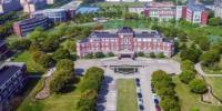 上海中侨职业技术学院正式更名为上海中侨职业技术大学