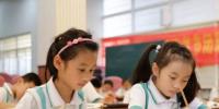 广东省民办高校实施规范达标计划和品牌提升计划