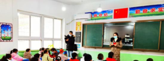 教育部学校规划建设发展中心赴甘肃省西和县开展教育资源对接落实工作会议