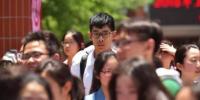 2021年秋季入学的高一年级学生起开始实施高考综合改革