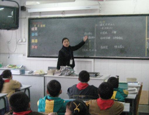 让残疾儿童少年与普通学生一起接受公平而有质量的教育成为推进随班就读工作的重要使命