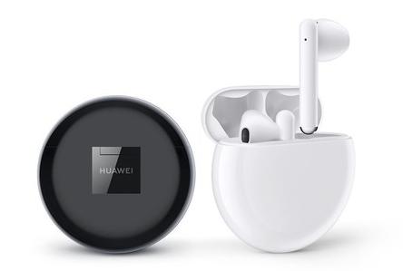 华为很有可能在9月初的IFA2020上发布全新的TWS耳机