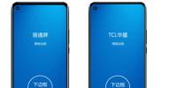 TCL华星表示下一代更为惊艳的全面屏技术已在开发预研