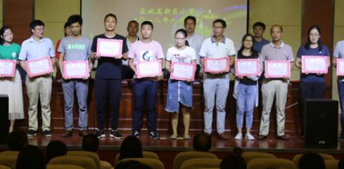 江苏省盐南高新区着力推进教师队伍建设