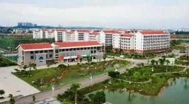 广西民族大学相思湖学院转设项目