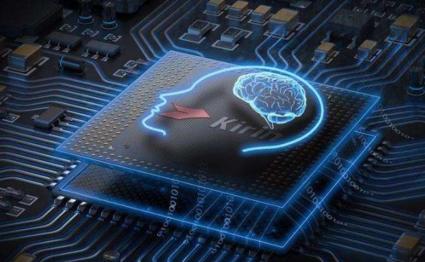 华为将于下月举办的IFA2020上发布麒麟9000系列5GSoC芯片