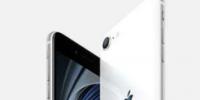 苹果发布了第二代iPhoneSE该产品起价为3299元人民币