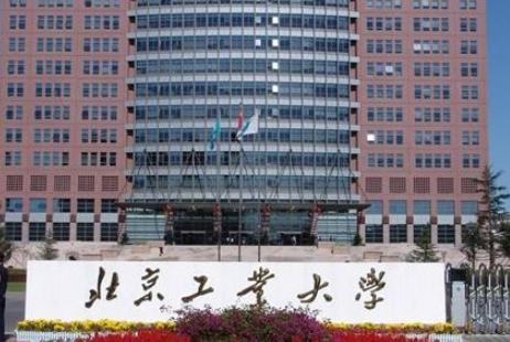 北京工业大学专业任课教师兼任班主任的做法已经10年