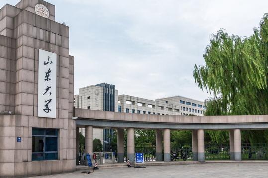 山东高校将实施高水平大学和高水平学科建设工程深化教育教学改革